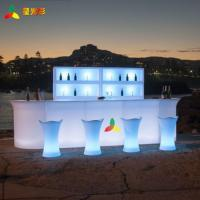 Buy cheap Fireproof Cocktail Table And Chairs Bench Remote Control For Bar Ktv Party from wholesalers