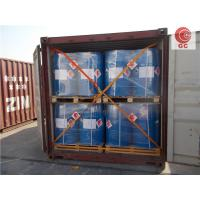 Wholesale Industrial DCM Dichloromethane CAS 75-09-2 Solmethine , Narkotil For Refrigerant from china suppliers