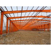 Customized Warehouse Industrial SteelBuilding Design And Fabrication for sale