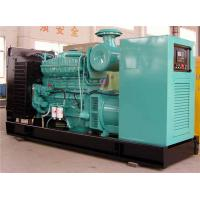 Wholesale Brushless Synchronous industrial Cummins Diesel Generator 420kW from china suppliers