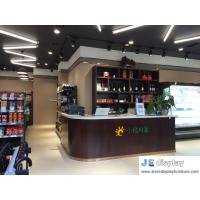 Wholesale Boutique convenience store display fixture by wood reception counter and Zinc steel in black painting from china suppliers