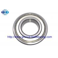 Buy cheap Double Shielded Precision Ball Bearings from wholesalers