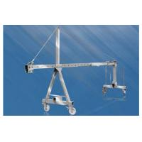 Wholesale Building Cleaning Wire Rope Suspended Platform / Access Platforms High efficiency from china suppliers