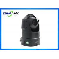 Wholesale 30x Optical Zoom Intelligent Wireless 4G PTZ Camera Waterproof Megapixel 1080P from china suppliers