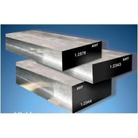 China High Carbon High Chromium Ledeburitic Cold Work Tool Steel Bar on sale
