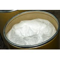 Wholesale Sell high quality  Microcrystalline Cellulose from china suppliers