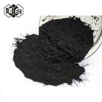 Wholesale Macromolecule Removal Food Safe Activated Charcoal , PH 2-6 Food Charcoal Powder from china suppliers