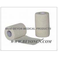 Wholesale Lite EAB Elastic Adhesive Bandage Hand Tearable Zinc Oxide Adhesive for Sports from china suppliers