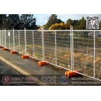 Wholesale HESLY Temporary Fencing | Aluminium Stage Barrier | Crowd Control Barrier | Pedestrian Barricade from china suppliers