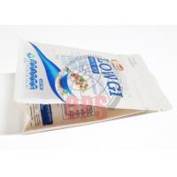 China Flat Bottom Plastic Food Packaging Bags For Rice Side Gusset Stand Pouch for sale