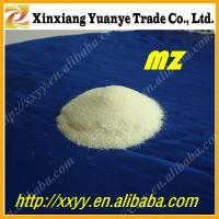 Wholesale well sell rubber accelerator MZ(ZMBT) made in china from china suppliers
