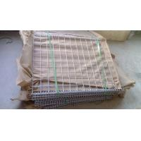 Buy cheap Hesco Barrier from wholesalers