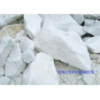 Wholesale 96% min barium lump Mineral barite for concrete industry heavy weight additive from china suppliers