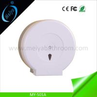 Wholesale big roll paper towel dispenser for toilet from china suppliers