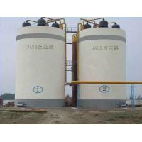 Wholesale Pharmaceutical Wastewater Treatment Plant Equipment Processing System Durable from china suppliers