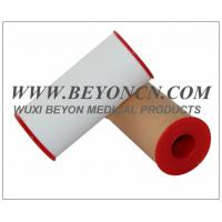 Wholesale Zinc Oxide Plaster Cotton Adhesive Tape Rigid Tape with plastic shell pack from china suppliers
