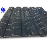 Wholesale Bamboo Style ASA Coated Synthetic Resin Roof Tile Corrugated Roofing Sheets Thickness 3.0mm from china suppliers