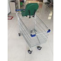 Wholesale 5 Inch Wheel Metal Shopping Trolley 21.62kg With Safety Baby Capsule from china suppliers