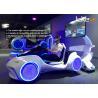 Wholesale Arcade Games Machines Car Racing Simulator , 9D Virtual Car Driving Simulator from china suppliers