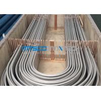 Wholesale ASTM A269 / ASME SA269 Heat Exchanger Tube Small Diameter 1.4306 / 1.4404 from china suppliers