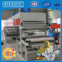 Wholesale GL-1000B Multifunctional bopp packaging tape coating machine from china suppliers