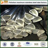 Buy cheap China Top Ten Selling Products Oval Steel Stainless Steel Irregular Pipe from wholesalers