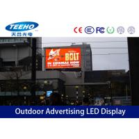 Wholesale Energy Saving DIP Outdoor Advertising P10 LED Display 320W / m² VGA , DVI from china suppliers