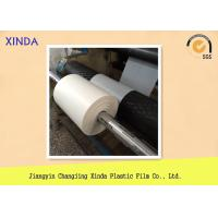 Wholesale HDPE & LDPE Co - Extruded Films For Air Cushion Film , 25mic 30mic 35mic Thickness from china suppliers