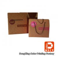 Buy cheap Color Printing Collapsible Corrugated Cardboard Boxes Fashion For Present Packaging from wholesalers