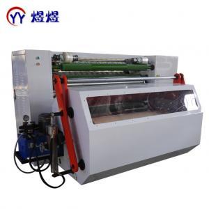 Wholesale 200m/Min BOPP Jumbo Roll Adhesive Tape Slitting Machine from china suppliers