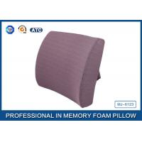 Wholesale Anti - pilling polyester Memory Foam Back Support Cushion With Elastic band from china suppliers