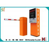 Quality Car Station Access Control Boom Barrier Gate With Ticket Payment System for sale