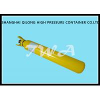 China 26.8L Industrial Gas Cylinder Welding Empty  Gas Cylinder Steel Pressure  TWA for sale