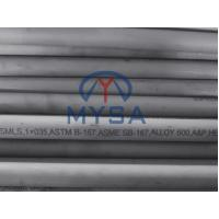 Wholesale Inconel 600 tube/UNS N06600 Tube/Inconel 600 Seamless Tube/UNS N06600 seamless tube/Alloy 600 Tube from china suppliers