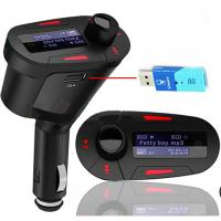 Wholesale Car MP3 Player Wireless FM Transmitter With USB SD MMC Slot from china suppliers