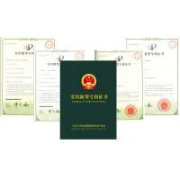 Suzhou Smart Motor Equipment Manufacturing Co.,Ltd Certifications