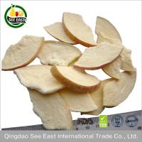 China 2016 new product freeze dried apples fruit snacks apple chips on sale