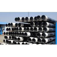 China Seamless EUE Oilfield Tubing Pipe API 5CT Certified Length Range R1 And R2 on sale