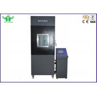 Buy cheap 150mm Providing Digital Battery Squeezing Test Machine 0.1~ 900mm/Min(Adjustable) from wholesalers