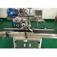 Wholesale Horizontal Round Bottle Labeling Machine Full Automatic In Production Line from china suppliers