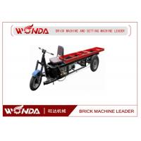 Wholesale Clay Brick Kiln Carry 3 Wheel Cargo Motorcycle High Capacity Labor Saving from china suppliers
