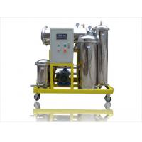Wholesale Series LOP-I Phosphate Ester Fire-Resistance Oil Purifier, Lubricating Oil Purifier from china suppliers