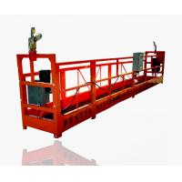 ZLP Electrial Motor Hanging Suspended Scaffolding Equipment for Construction 1 Ton Load for sale