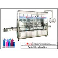 Wholesale PLC Control Automatic Paste Filling Machine For 250ML-5L Liquid Soap / Lotion / Shampoo from china suppliers