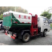 China Small Side Loading Barrel Lifting Waste Removal Trucks For Old Street Garbage Collection for sale