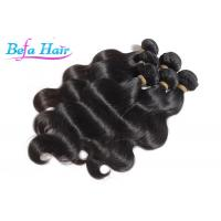Wholesale Young Girls 12 Inch 100% Virgin Malaysian Hair Body Wave 3.3oz-3.5oz/Pcs from china suppliers