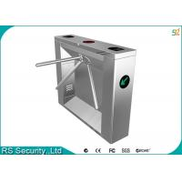 Wholesale Civilized Access Tripod Turnstile Security Systems Bridge Type Tripod Turnstyle from china suppliers