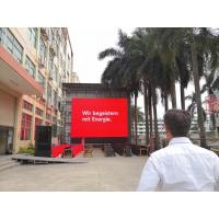 Wholesale Giant Building Outdoor Advertising LED Display Curtain Advertising Spain SMD3535 from china suppliers