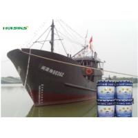 Quality ISO Antifouling Fouling Release Coatings Marine Tributyl Tin TBT Free Paint For Boats' Bottom for sale