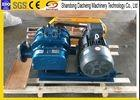 Wholesale Oxygen Supply Rotary Type Positive Displacement Compressor Under 80dB Noise from china suppliers